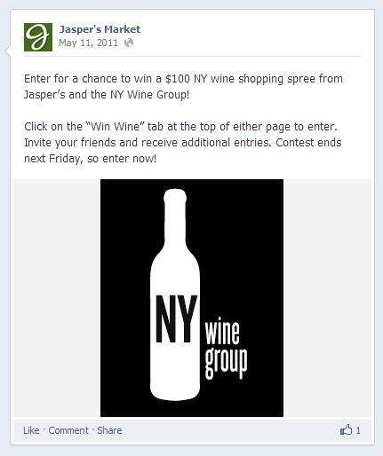 1 - wine sweepstakes