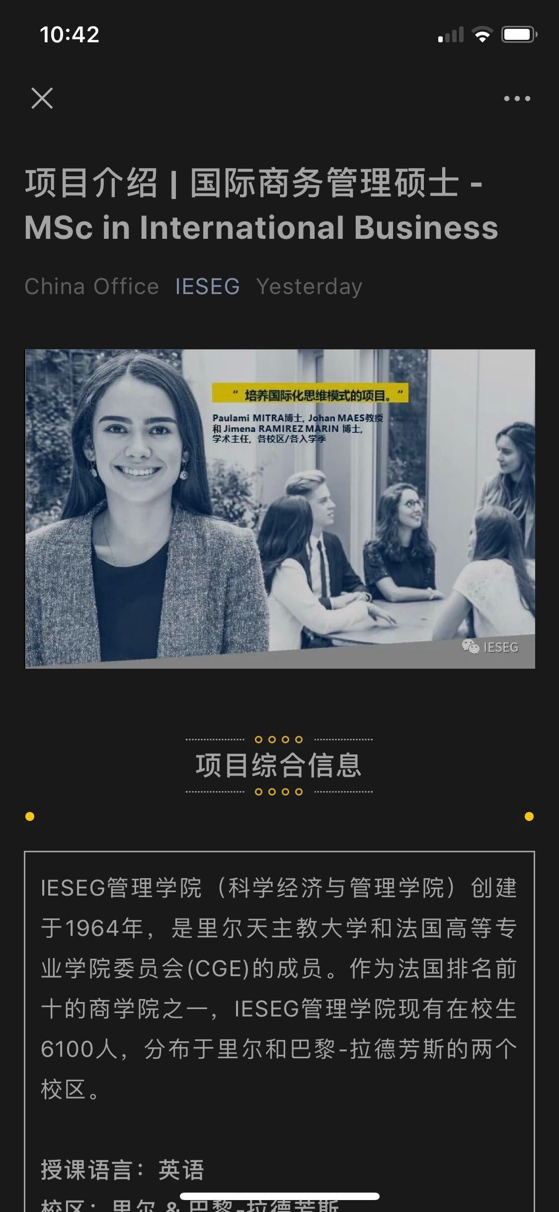 les tailles des images sur WeChat